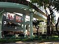 HK Lek Yuen Estate Foot Bridge.jpg
