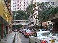 HK Robinson Road Centaline Property Agency.JPG