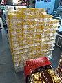HK SW 上環 Sheung Wan U-Select Supermarket goods Virjoy roll toilet paper tissue February 2020 SS2 01.jpg