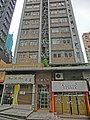 HK Sai Ying Pun 西營盤 19-29 Western Street 永祥大廈 Wing Cheung Building facade n sidewalk shops April 2013.JPG