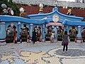 HK Shatin 史諾比開心世界 Snoopy's World blue gate sign n Birchwood School May 2016 DSC (3).JPG