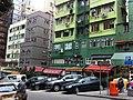 HK Sheung Wan Lok Ku Road carpark Pong Fai Building 15-Nov-2012.JPG