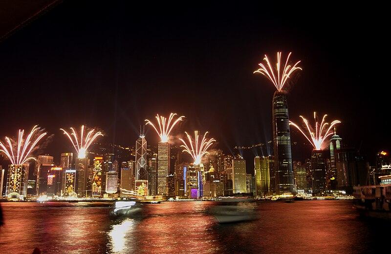 File:HK Symphony of Lights 2004.jpg