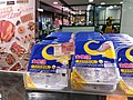 HK TSO 將軍澳 Tseung Kwan 唐德街 Tong Tak Street 將軍澳中心 Park Central shop Jason Ichiba December 2018 SSG cooked rice.jpg