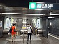 HK TST 尖沙咀 Tsim Sha Tsui MTR Station concourse A1 Kowloon Park exit sign July 2020 SS2.jpg