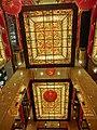 HK TST East 香港富豪九龍酒店 Regal Kowloon Hotel lobby hall interior ceiling Feb-2013.JPG