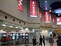 HK TSW 天水圍 Tin Shui Wai 天恩路 Tin Yan Road 嘉湖銀座 Kingswood Ginza mall shop BEA Bank Dec 2016 Lnv2.jpg