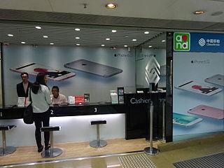 CMHK Telecommunications company in Hong Kong