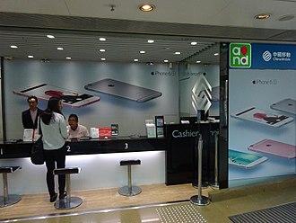 CMHK - CMHK Store in Hong Kong.