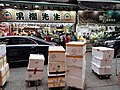 HK WC 灣仔道 Wan Chai Road January 2020 SS2 04.jpg