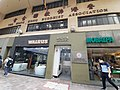 HK WC 灣仔 Wan Chai 駱克道 Lockhart Road 17pm September 2020 SS2 17.jpg