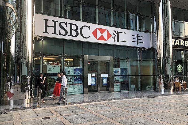 Банк HSBC сообщил о значительном росте прибыли в период пандемии Covid-19