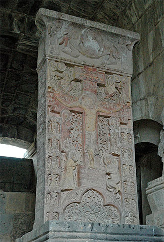 Armenian Cross - Image: Haghpat Amenaprkich