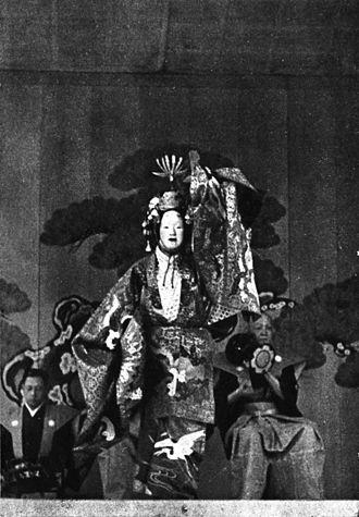 Hagoromo (play) - Image: Hagoromo UMEWAKA Rokuro 54th