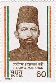 Hakim Ajmal Khan 1987 stamp of India.jpg