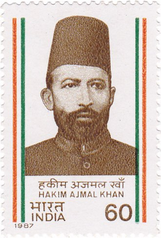 Hakim Ajmal Khan - Hakim Ajmal Khan on a 1987 stamp of India