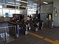 Hakkeijima-Sta-Gate.JPG