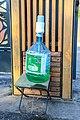 Hand sanitizer in Pykhtino Park.jpg