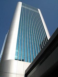Штаб-квартира Hang Seng Bank в Гонконге