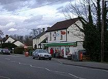 Harston Post Office - geograph.org.uk - 713629.jpg
