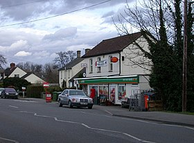 Harston Post Office - geograph.org.uk - 713629.jpg