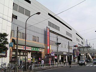 Hashimoto Station (Kanagawa) Railway station in Sagamihara, Kanagawa Prefecture, Japan.