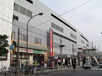 Hashimoto Station (Kanagawa) - The south side of Hashimoto Station