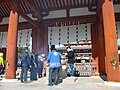 Hatsumōde in Yakushiji 2021.1.1 ①.jpg