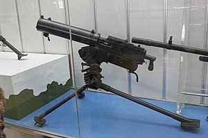 Heavy Machine Gun (9884947415).jpg