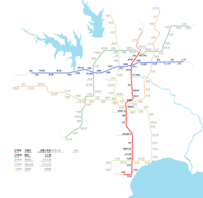 Hefei Metro Route Map Plan2020 201806.png