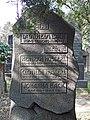 Heinrich Husserl grave, Vienna, 2017.jpg
