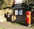 Helmdon noticeboard and postbox - geograph.org.uk - 449374.jpg