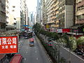 Hennessy Road towards Fleming Road.jpg