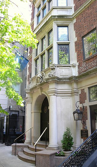 Hewitt School - Hewitt's Lower School – McKelvey Building – grades k - 3, 3 East 76th St