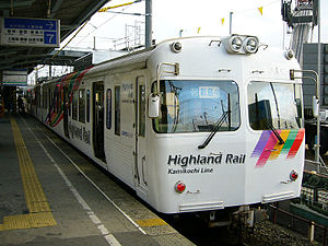 Matsumoto Station - Image: Highland rail 01