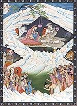 Hindukailash