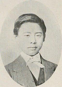 Hiraoka Hiroshi1