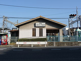 Hirono Golf-jō-mae Station Railway station in Miki, Hyōgo Prefecture, Japan