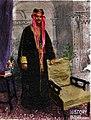 His Highness Sheikh Chassib.jpg