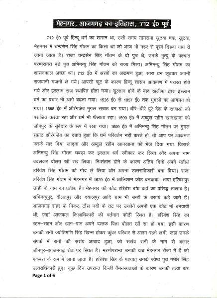 History In Hindi Pdf File