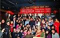 Hmong people in Beijing.jpg