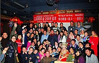 Hmong people in Beijing.jpg