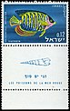Holacanthus imperator on Israeli stamp.jpg