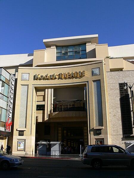 File:Hollywood Kodak Theatre 1.jpg