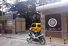Holy Family School of Quezon City gate.jpg