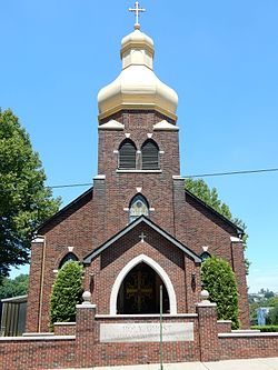 Holy Ghost Ukrainian Catholic Church, West Easton PA 01.JPG