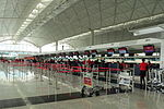 HongKong Airlines check-in counter area at the Hong Kong International Airport (Hong Kong).jpg
