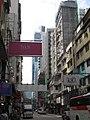 Hong Kong (2017) - 1,346.jpg