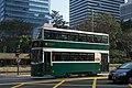 Hongkong Tram 168.jpg