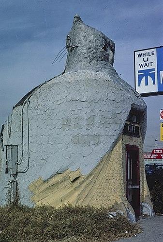 South Gate mailbbox